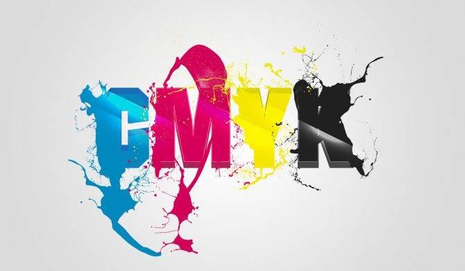 Переводим RGB в CMYK